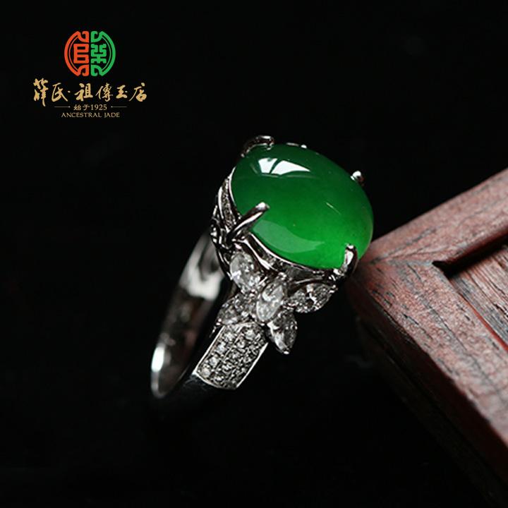 冰种帝王绿翡翠戒指