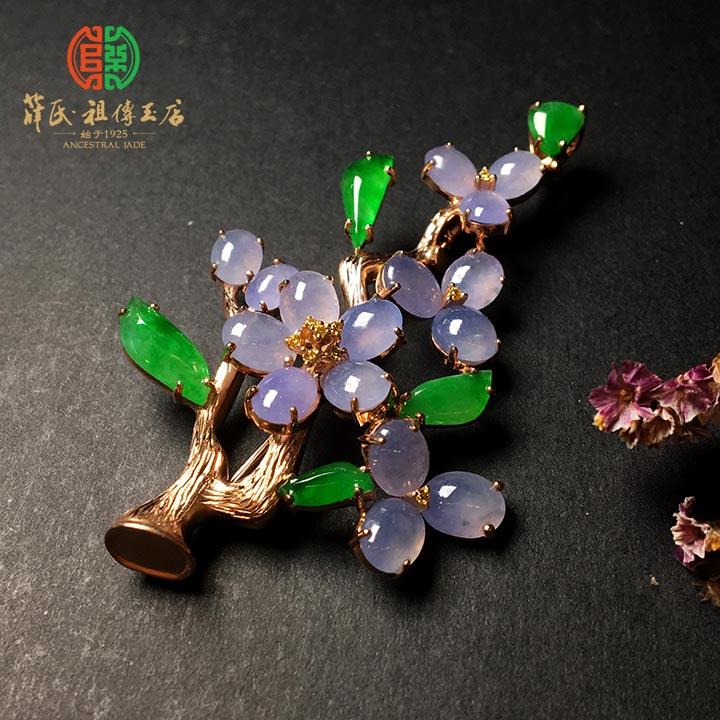 冰种紫罗兰/翠绿群镶翡翠胸针