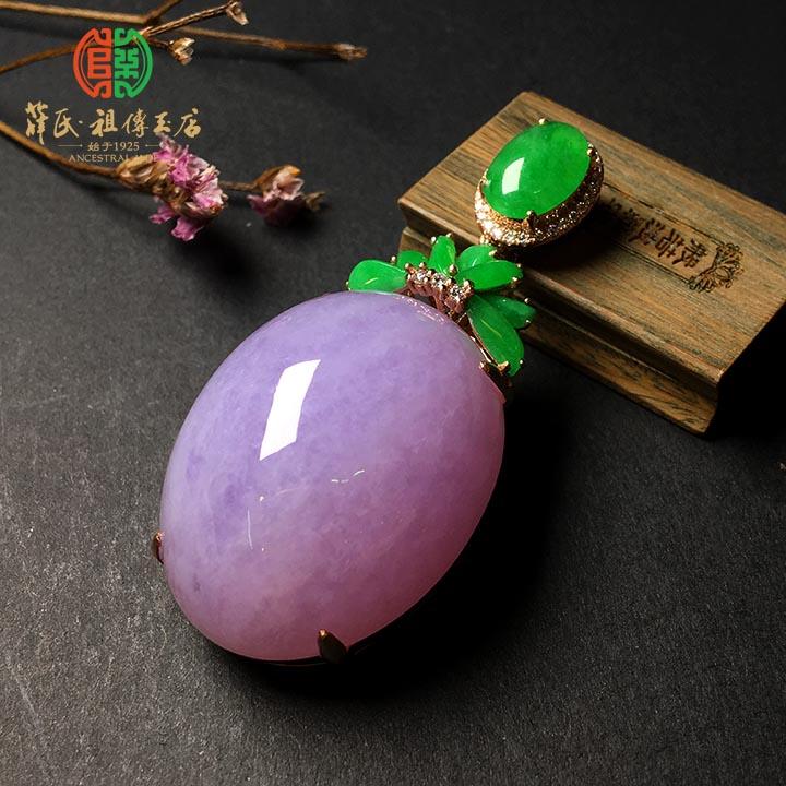 紫罗兰蛋面翡翠挂坠